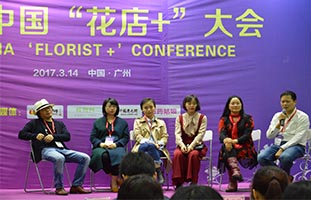 CFTF-Flower Expo China- International Floriculture