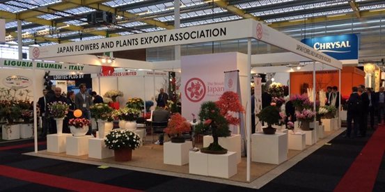Exhibition Booths Kenya : Japan flowers and plants export association to attend