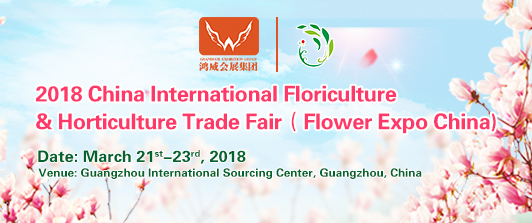Flower Expo China 2018 Adding Another Hall to Its Floor