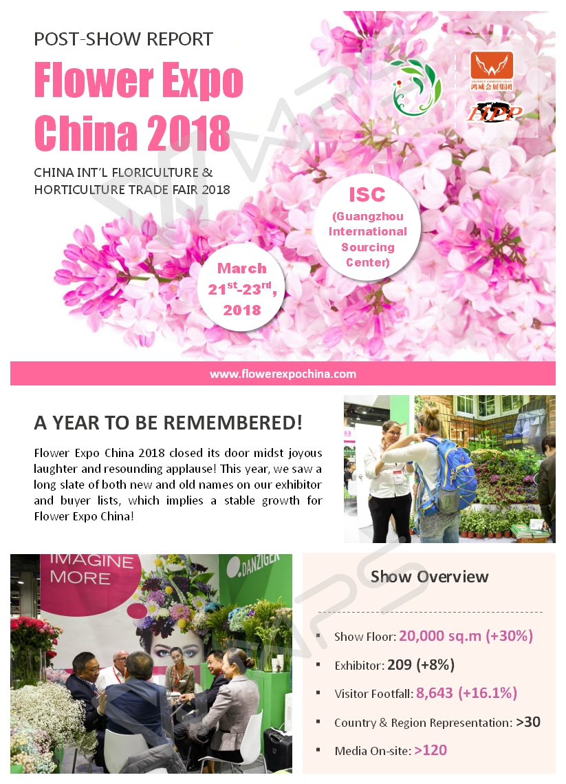 Post Report of Flower Expo China 2018_Dynamic_CFTF-Flower Expo China